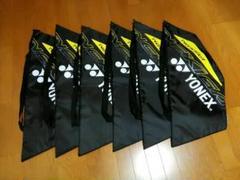 "Thumbnail of ""ヨネックス ソフトテニス ラケットバッグ ラケットケース ネクシーガ YONEX"""