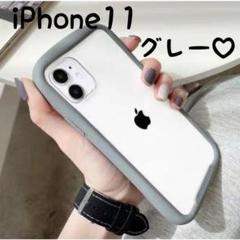 "Thumbnail of ""iPhone11ケース シンプル iFace風 グレー 新品 未使用"""