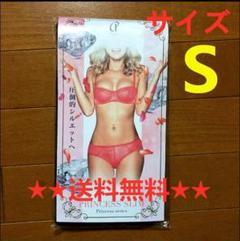 """Thumbnail of """"SNS【大人気】プリンセススリムSサイズ"""""""