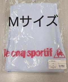 "Thumbnail of ""le coq sportif   看護/介護コスチューム(パンツ)"""
