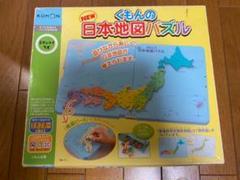 """Thumbnail of """"くもんの日本地図パズル"""""""