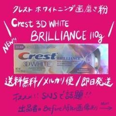 クレスト ホワイトニング シート amazon