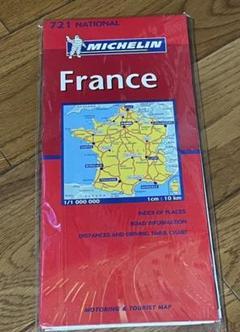 """Thumbnail of """"ミシュラン 地図 フランス"""""""