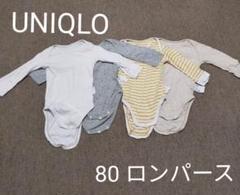 "Thumbnail of ""【UNIQLO】80ロンパース 4枚セット"""