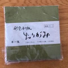 "Thumbnail of ""彩色和紙 おりがみ 10色×10枚 100枚入(数枚使用)"""
