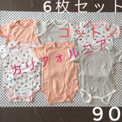 "Thumbnail of ""☆6枚セット☆9 ベビー キッズ 90 女の子  肌着 ロンパース 下着"""