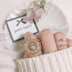 """Thumbnail of """"のびのびねこさんリング 指輪 ハンドメイド 量産 量産型 ねこ ハート"""""""