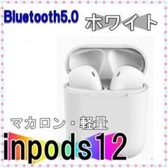 """Thumbnail of """"ワイヤレスイヤホン inpods12 Bluetoothイヤフォン ホワイト"""""""