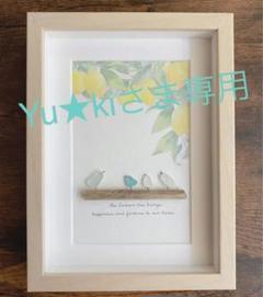 "Thumbnail of ""【Lemon*Happiness*family 】レモン木 シーグラス"""