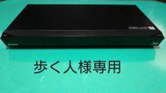 "Thumbnail of ""歩く人様専用SONY BDZ-EW1100 1TB ブルーレイレコーダー ソニー"""