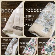 "Thumbnail of ""【roboco様】"""