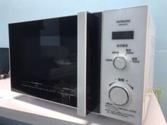 "Thumbnail of ""日立 電子レンジ 2020年製 HITACHI  50Hz専用"""