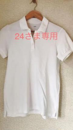 "Thumbnail of ""ユニクロ ポロシャツ 白 サイズL"""