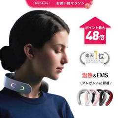 """Thumbnail of """"EMS ヒート ネック 解消グッズ リラックス ギフト"""""""