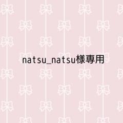 """Thumbnail of """"ネイルシール 3D ハンドセット"""""""