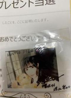 """Thumbnail of """"渡辺 梨加 チェキ"""""""