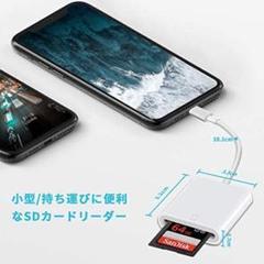 """Thumbnail of """"電動歯ブラシ 5つのモード 替えブラシ5本 収納ケース USB  (ブラック)"""""""