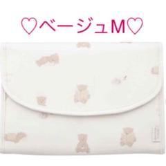 "Thumbnail of ""gelato pique ♡ おうちリラックスクマモチーフ母子手帳M"""