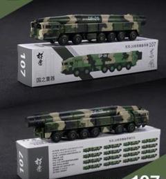 "Thumbnail of ""拓意 DF-26 ミサイル 1/100 ミニカー"""