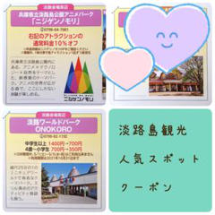 "Thumbnail of ""Merci様 専用のページです☆"""