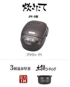 "Thumbnail of ""【新品未使用】タイガー IH炊飯器 炊きたて 1升炊き JPK-B180T"""