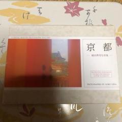 """Thumbnail of """"枚数不完全 京都 ー植田典男写真集ー"""""""