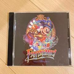 "Thumbnail of ""*ファンタズミック! CD*"""