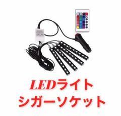 """Thumbnail of """"LED テープ ライト   シガーソケット16色 イルミネーション ●"""""""
