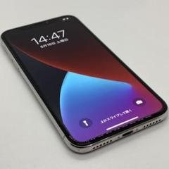 "Thumbnail of ""【美品】iPhone X Silver 256 GB SIMフリー"""