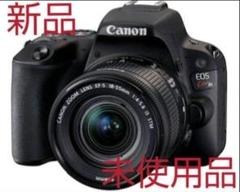 "Thumbnail of ""Canon EOS KISS X9 レンズキット 新品 未使用 初心者 オススメ"""