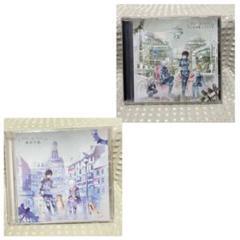"Thumbnail of ""After the Rain アンチクロックワイズ 解読不能 CD セット"""
