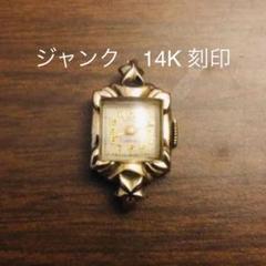 "Thumbnail of ""ジャンク レディース時計 14K刻印"""