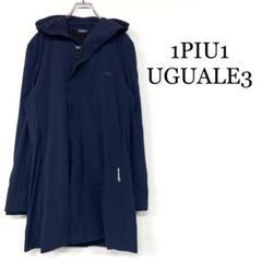 """Thumbnail of """"1PIU1UGUALE3 RELAX コート ブルソン フーディ a654"""""""