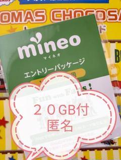 """Thumbnail of """"20GBおまけ付! mineoマイネオエントリー パッケージ エントリーコード"""""""