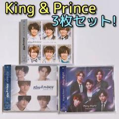 "Thumbnail of ""King & Prince CD 通常盤 3点セット! 美品 シンデレラガール"""