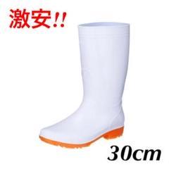 "Thumbnail of ""⭐️新品特大SALE⭐️ミスタージック 業務用 ブーツ 長靴 30cm 耐油 耐滑"""