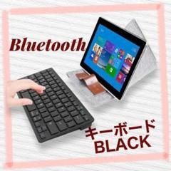 "Thumbnail of ""Bluetoothキーボード ワイヤレス 黒 Wondows 薄型"""
