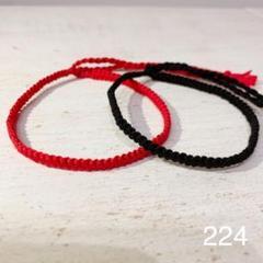 """Thumbnail of """"《224》ミサンガ ブラック×レッド"""""""