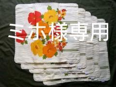 """Thumbnail of """"【ミホ様専用】座布団カバー 55cm x 59cm 5枚セット  綿100%"""""""