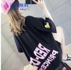 """Thumbnail of """"春服 夏服 淡色 ボーダー ショート丈 ポロシャツ ブラウス 韓国ファッション"""""""