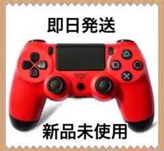 """Thumbnail of """"大人気★PS4 コントローラー 互換品 レッド"""""""