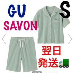 """Thumbnail of """"GU SAVON サボン コラボ パイルパジャマ ミントグリーン S"""""""