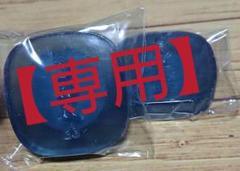 "Thumbnail of ""コーセー  清肌晶 洗顔石鹸10gx2個"""