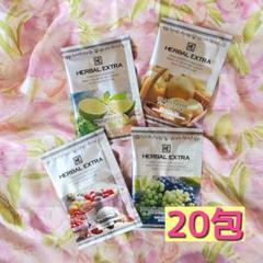 "Thumbnail of ""ハーバルエクストラ●粉末入浴剤 20包 まとめ売り"""