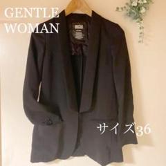 "Thumbnail of ""人気♡ GENTLE  WOMAN サマージャケット"""