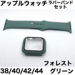 """Thumbnail of """"Sfグリーン8★アップルウォッチバンド ラバーベルト Apple Watch"""""""