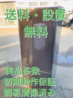 """Thumbnail of """"♦️EJ702B Panasonicノンフロン冷凍冷蔵庫 【2011年製】"""""""