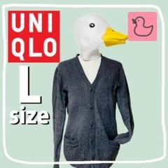 "Thumbnail of ""UNIQLO ラムブレンド Vネック カーデ"""