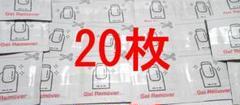 """Thumbnail of """"ネイルオフ リムーバー 20枚(指20本分) ジェルオフパック"""""""