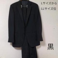 "Thumbnail of ""メンズスーツ セットアップ 就活 結婚式 スーツ 正装 黒 細身 パーティー"""